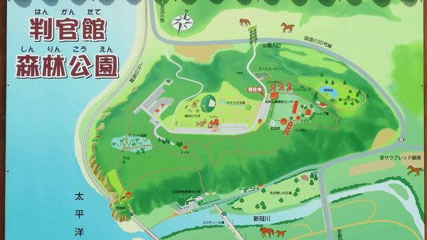 判官館森林公園キャンプ場の案内図