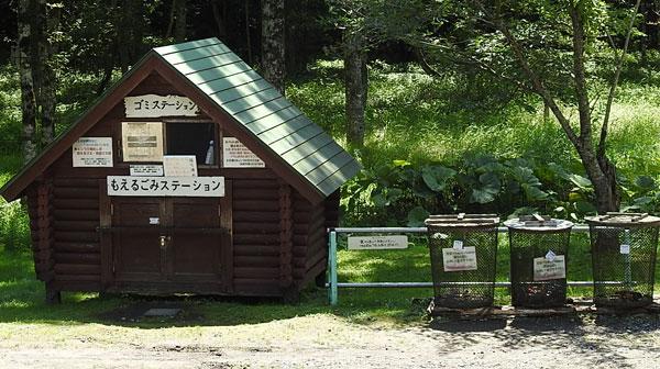 ポロトの森キャンプ場のゴミステーション