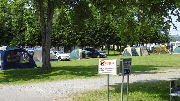 ナウマン公園キャンプ場 第2キャンプ場