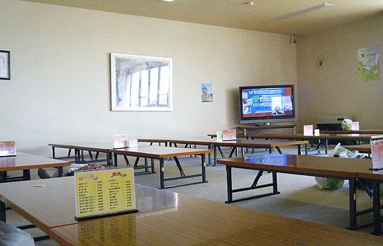 恵庭温泉 ラ・フォーレの休憩室
