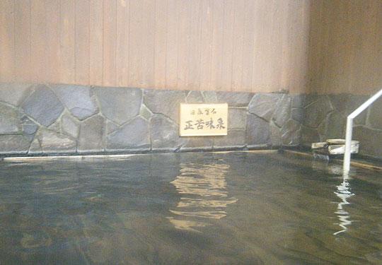神々の湯の内風呂 別角度