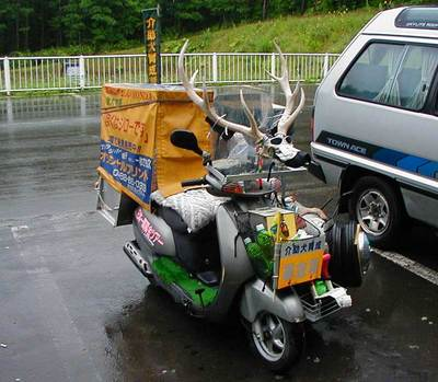 日本5周目ツーリングのスクーター