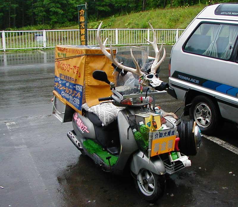 http://lip-hokkaido.com/pocky-photo/photo-deta/kaijoken-bokin-touring-2001.jpg