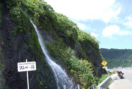 2009-8-29-広尾のフンベの滝