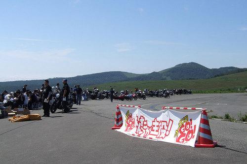 2009-08-01 会場到着