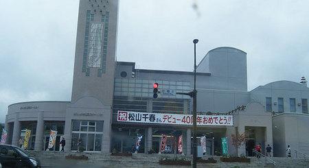 2016-08-13-足寄の道の駅