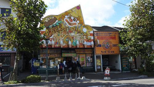 2016-10-07-ラッキーピエロ 函館ベイエリア店