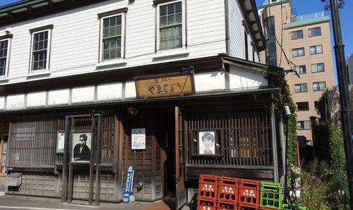 2016-10-07-函館市内の風流な喫茶店