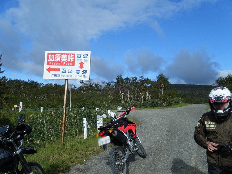 2013年函岳・宗谷ツーリング(2)