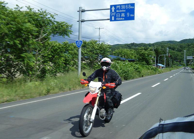 2014-6月富良野マスツーリング(Vol.2)