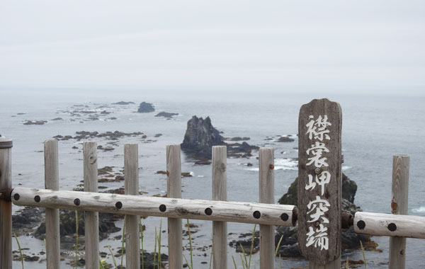 2017年襟裳岬に再挑戦 Vol.1