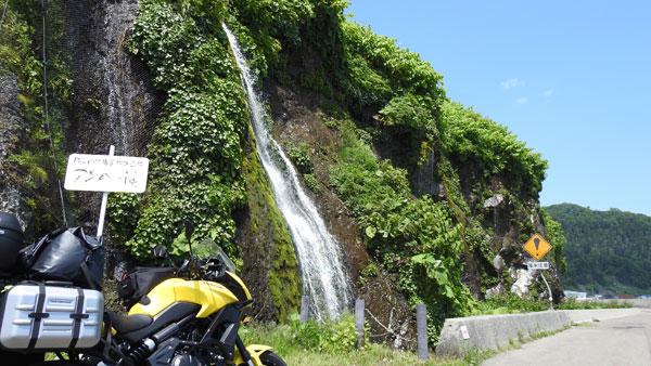 2017-07-01-フンベの滝
