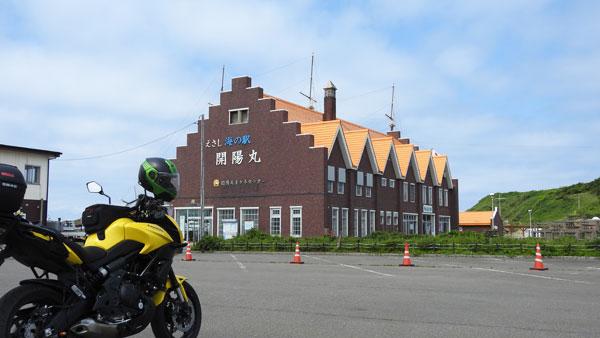 2017-07-08-開陽丸記念館前にて
