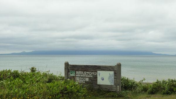2017-07-17-雲に覆われた利尻島