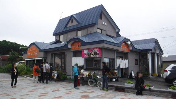 2017-08-13-豚丼のみせぽっぽ亭