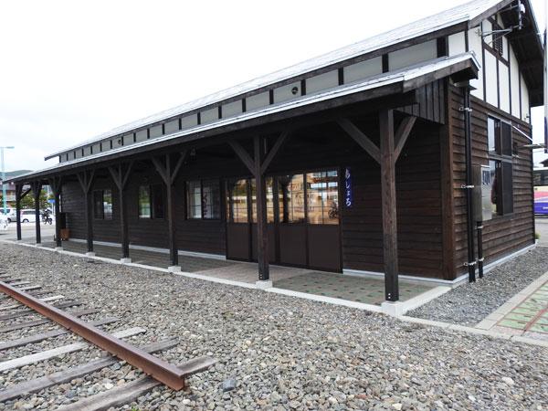 2017-08-14-保存された足寄駅舎
