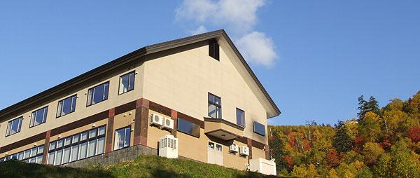 十勝岳温泉カミホロ荘