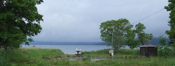 屈斜路湖 池の湯露天風呂
