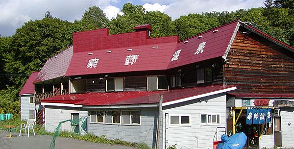 薬師温泉建物